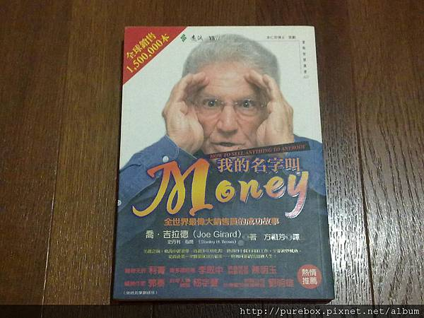我的名字叫Money $75