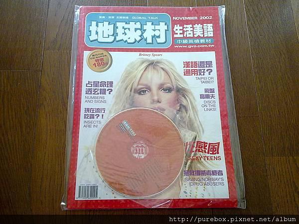 A.英文學習雜誌01