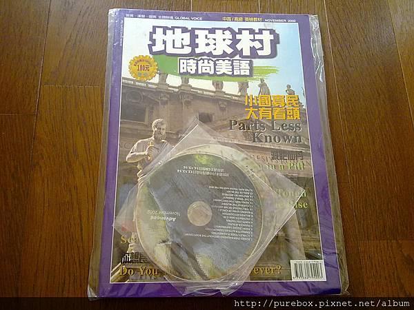 B.英文學習雜誌02