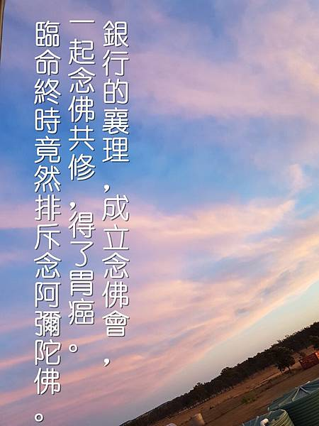 20170624_063227