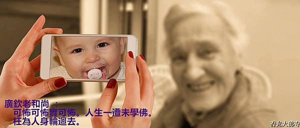smartphone-1987212_960_720