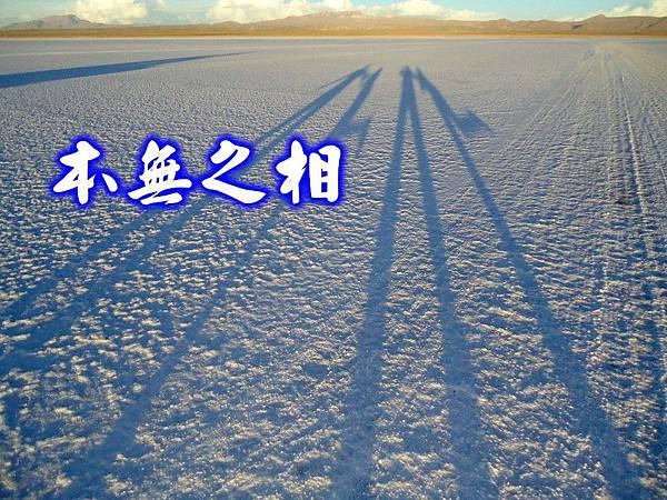 shadows-774564_960_720
