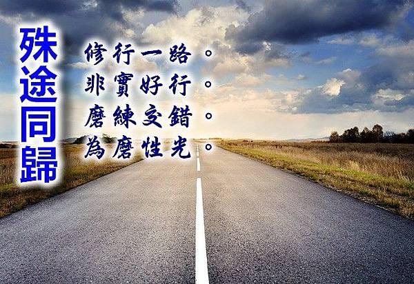 road-220058_640