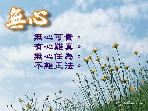 wall001.com_GG144