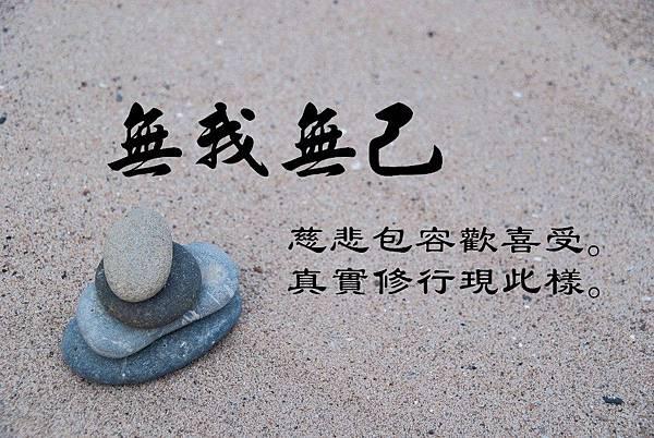 beach-1823118_960_720