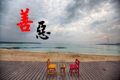 jeju-island-2481958__340