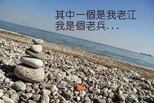 sea-979259_960_720