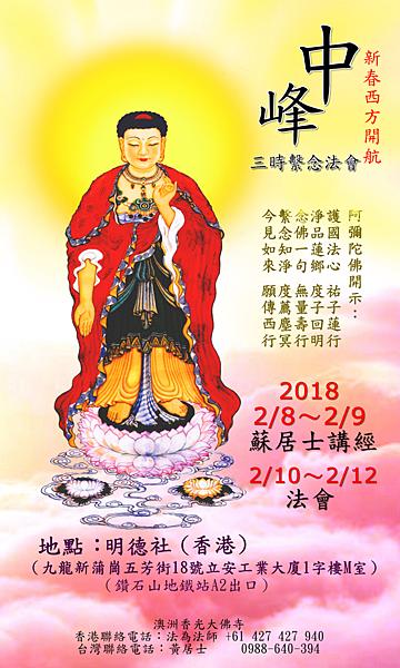 香港海報150G 171216