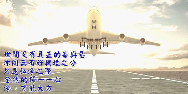 起飛0222
