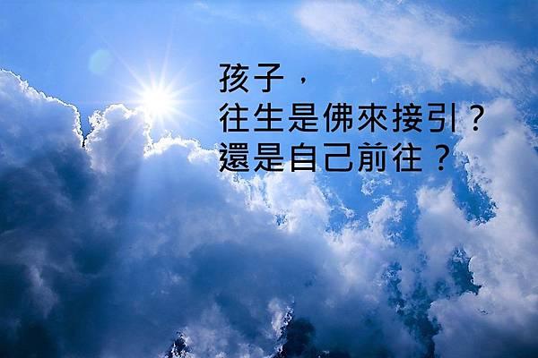 clouds-3435778_960_720