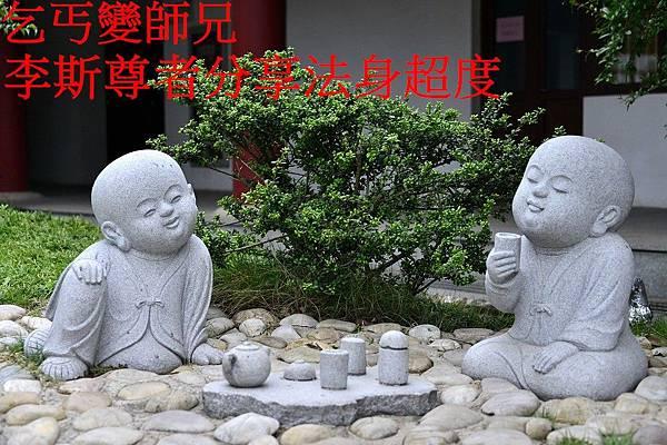 stone-2312040_960_720