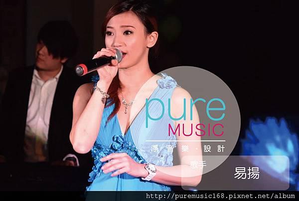 0920-歌手-易揚-01.jpg