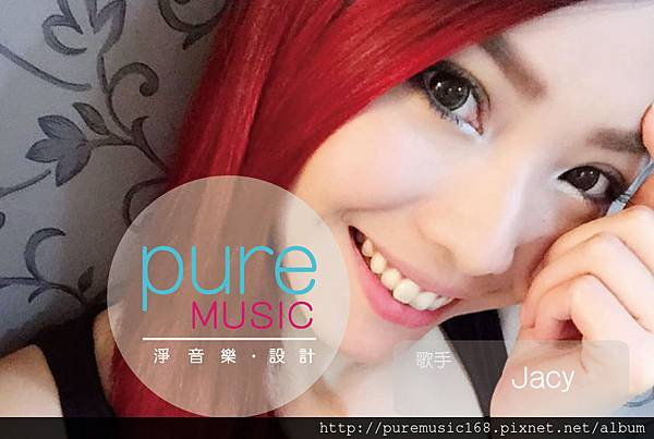 歌手照片-Jacy-01.jpg