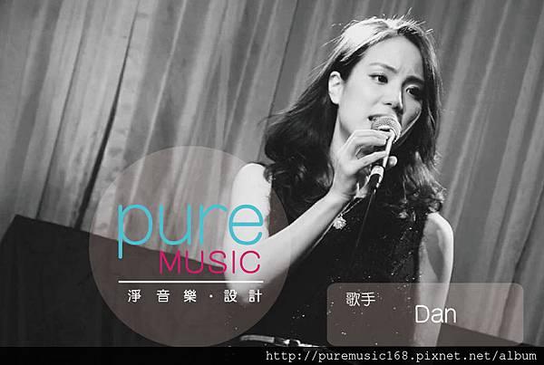 歌手照片-Dan-01.jpg