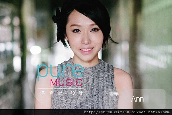 歌手ann-01.jpg