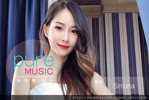 歌手照片-simona-01-01.jpg