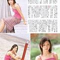 Vol.2_72
