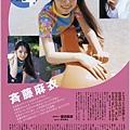 Vol.7_041