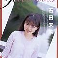 Vol.7_079