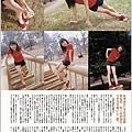 Vol.11_27