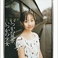 Vol.12_079