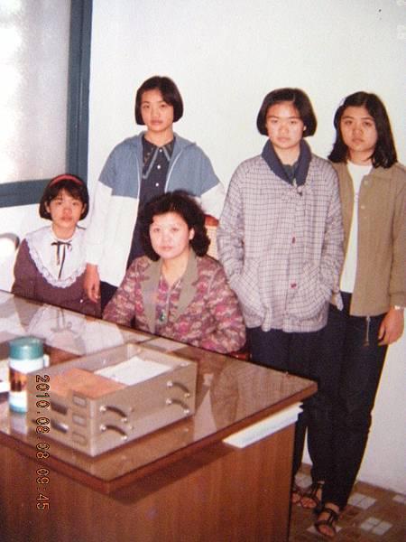 Yu.2.JPG