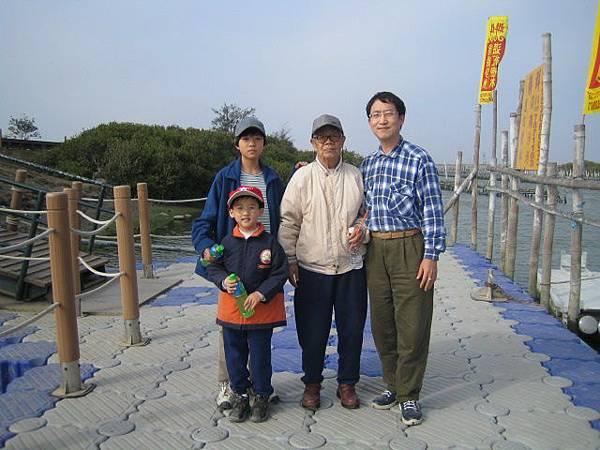 2005.02.09.JPG