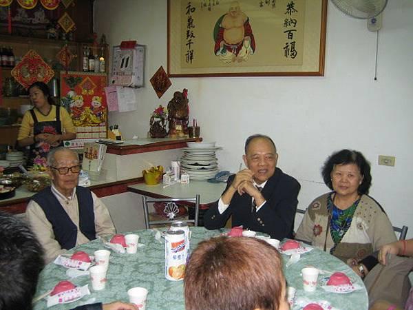 2005.02.11 (2).JPG