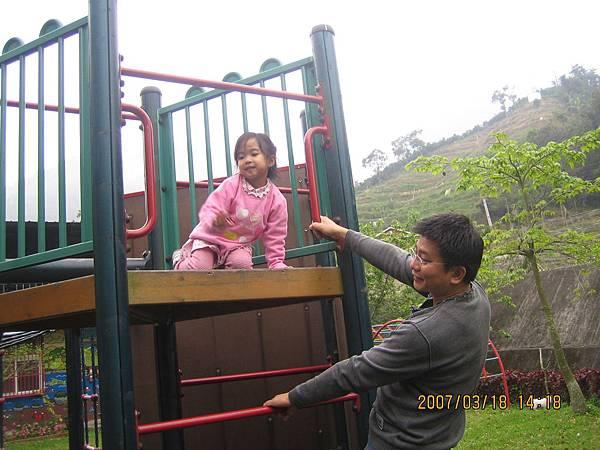 2007.03.18.jpg