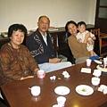 2005.03.11.JPG