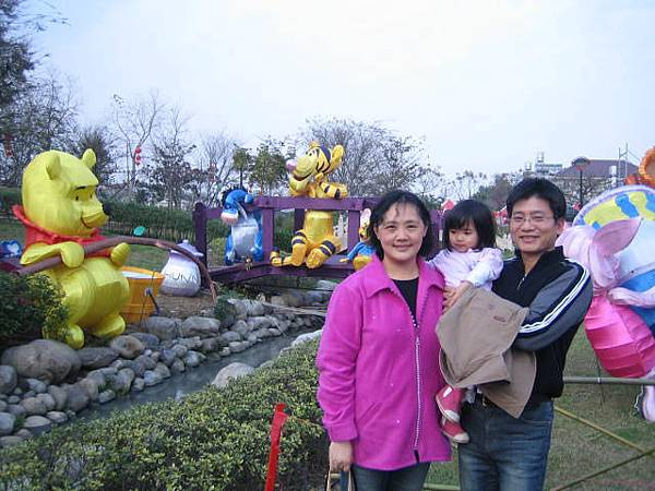 2005.02.23.JPG