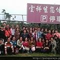 雲科生態農場33.jpg