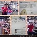 2013.10.14嘉義台灣品皇咖啡三廠博物館.2.jpg