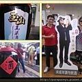 2013.10.14台南隆田酒廠.jpg