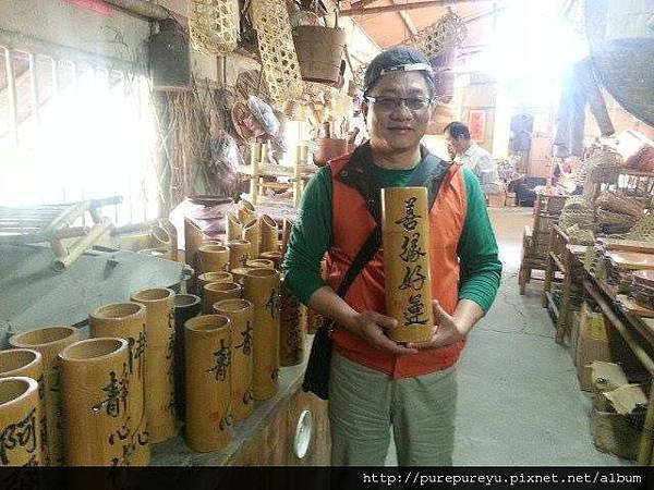 2013.12.04苗栗五穀陶瓷文化村.2.jpg