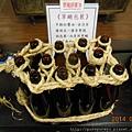 大同醬油4.JPG