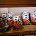 朝露魚鋪2.JPG