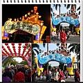 2014台灣燈會2.JPG