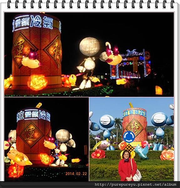 2014台灣燈會3.JPG