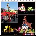 2014台灣燈會4.JPG