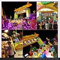2014台灣燈會7.JPG