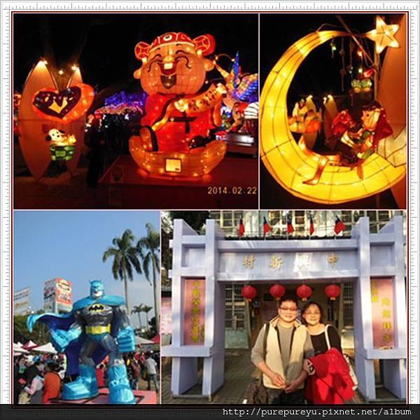 2014台灣燈會10.JPG