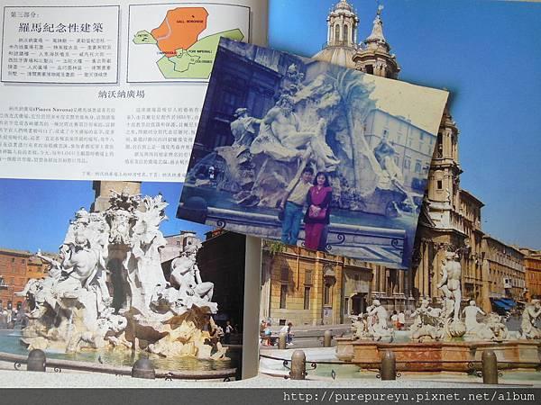 羅馬與龐貝1.JPG