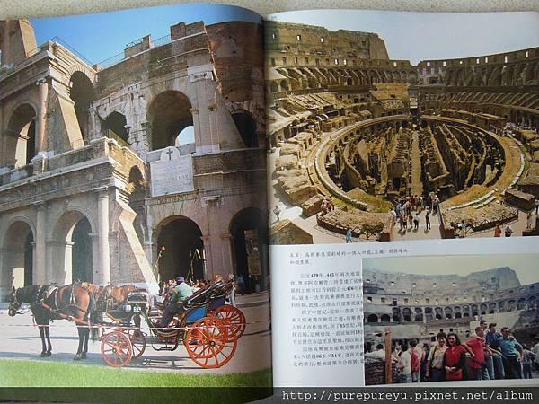 羅馬與龐貝3.JPG