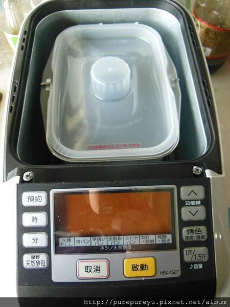 自動製麵包機2.JPG