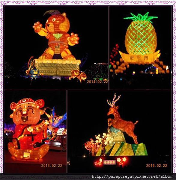 2014台灣燈會11