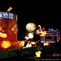 2014台灣燈會13.JPG