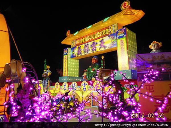 2014台灣燈會16.JPG