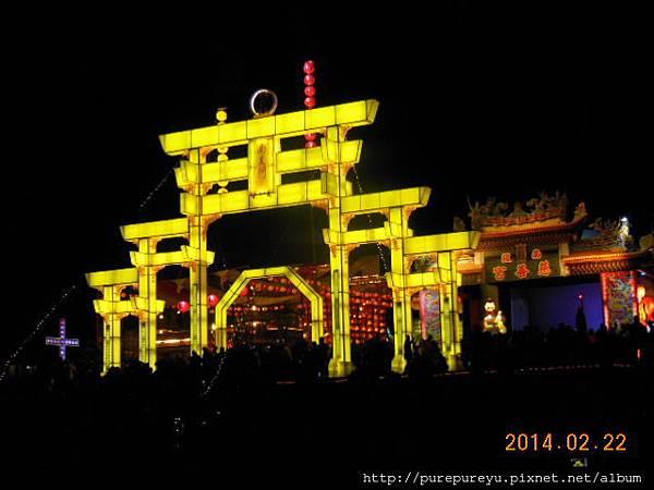 2014台灣燈會17.JPG