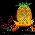 2014台灣燈會18.JPG